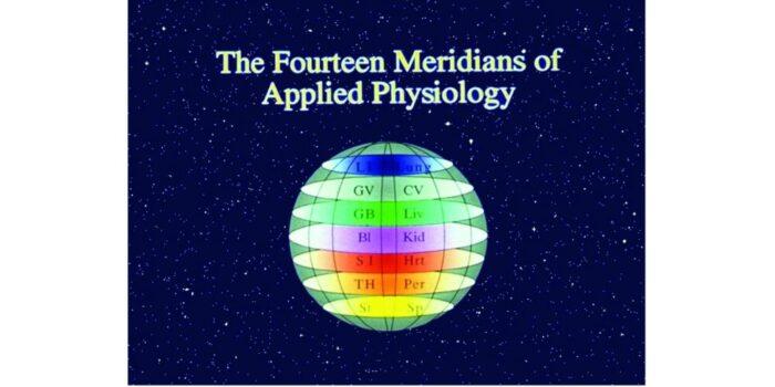 Прикладная физиология ПФ-1. Базовый модуль «Agape Quest» (Ричард Атт)